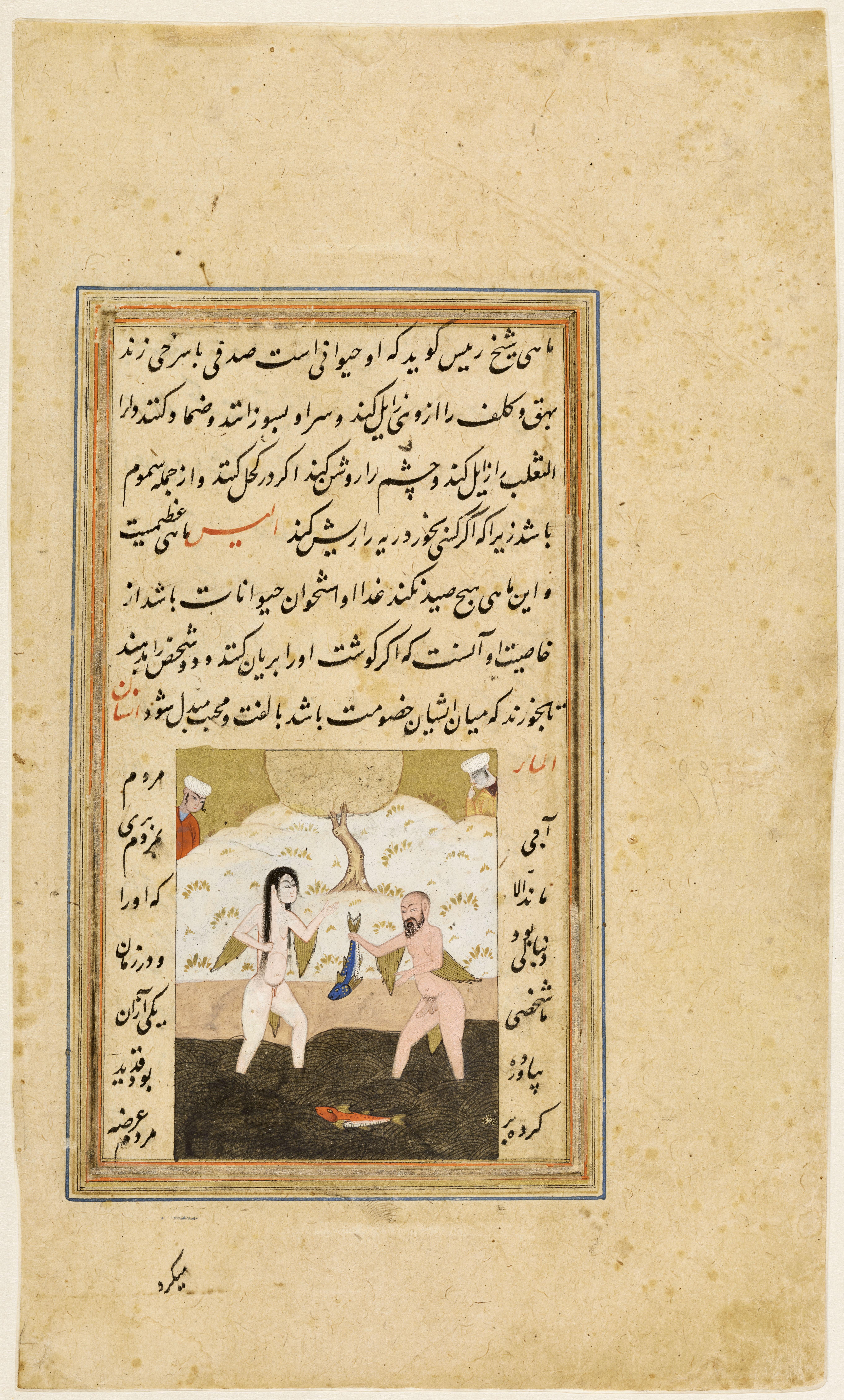Page de manuscrit illustré : « Livre des Merveilles du monde et leurs singularités » : Homme et femme marins pêchant._0