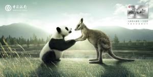 bank of china panda