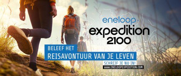logo eneloop expedition