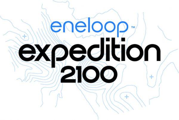 logo_eneloop_expedition2100