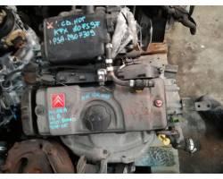 KFX MOTORE COMPLETO CITROEN Xsara Berlina 1° Serie 1400 Benzina 55 Kw  (2000) RICAMBI USATI