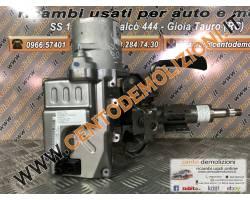 City completo FIAT 500 1° Serie