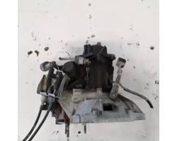 Cambio Manuale Completo FIAT Multipla 1° Serie