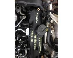 Motore Completo DACIA Sandero 1° Serie