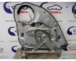 Motorino Alzavetro posteriore destra FORD C - Max Serie (03>07)