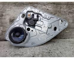 Motorino Alzavetro posteriore destra FORD Kuga Serie (CBV) (08>13)