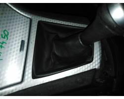 Cuffia Leva Cambio BMW X3 1° Serie