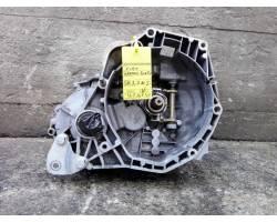 Cambio Manuale Completo FIAT Grande Punto 1° Serie
