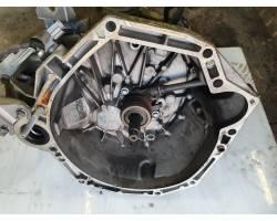 Cambio Manuale Completo NISSAN Juke Serie F15