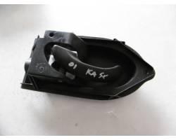 Maniglia interna anteriore Sinistra FORD Ka Serie (CCQ) (96>08)