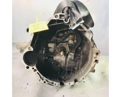Cambio Manuale Completo AUDI A4 Allroad 3° Serie