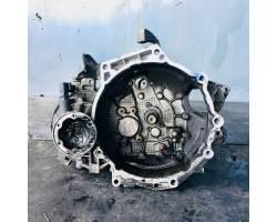 Cambio Manuale Completo AUDI A3 Serie (8P)