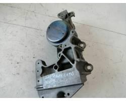 Supporto motore NISSAN Qashqai 2° Serie