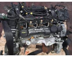 Motore Completo CITROEN Berlingo 3° Serie