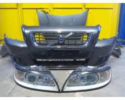 Musata completa senza kit airbag VOLVO V50 1° Serie