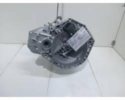 Cambio Manuale Completo FIAT Bravo 1° Serie
