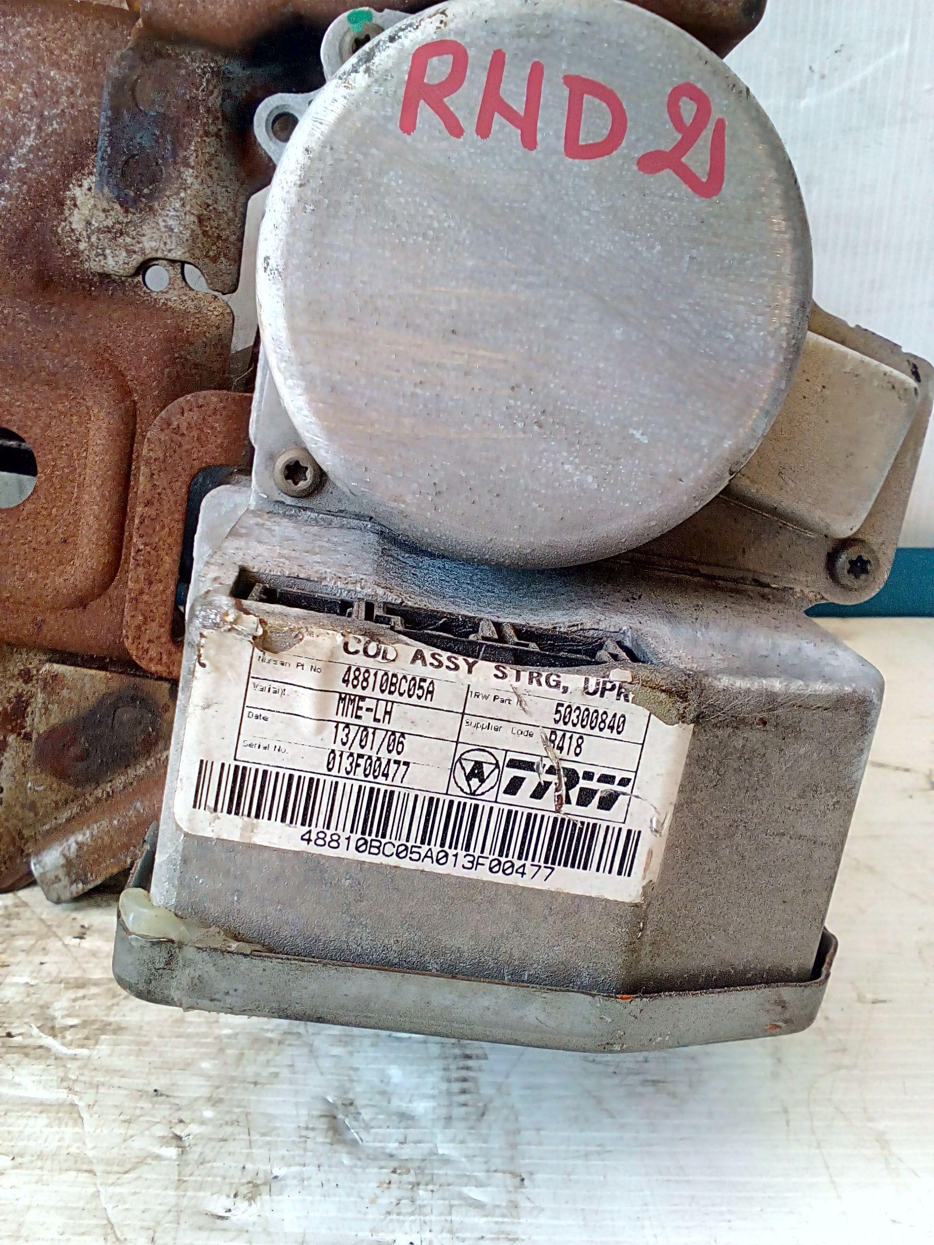 48810bc05a CITY COMPLETO NISSAN Micra 5° Serie  Benzina    (2006) RICAMBI USATI