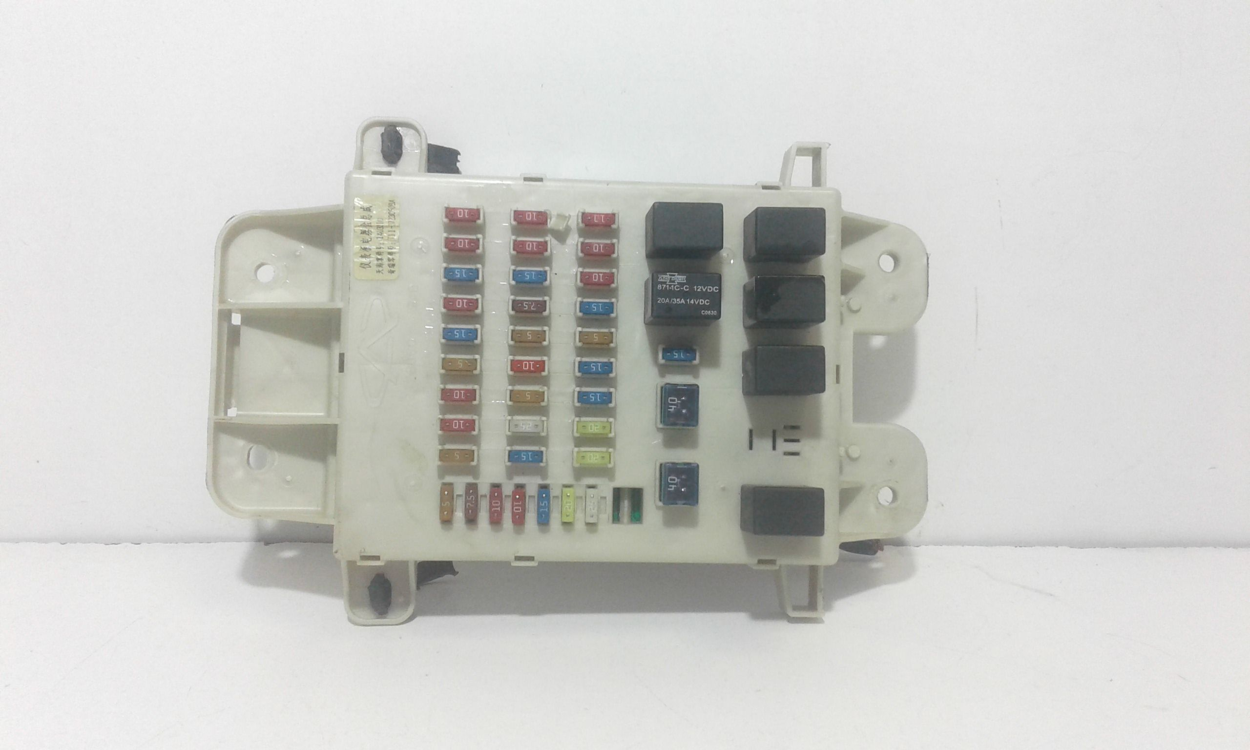 T11-3723060 BODY COMPUTER DR 5 1° Serie 1600 Benzina    (2008) RICAMBI USATI