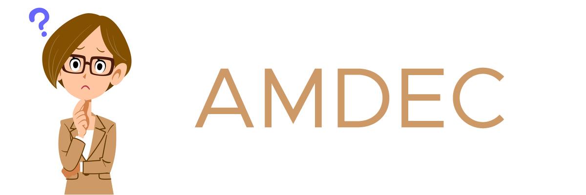 Anticiper_les_défaillances_grâce_à_la_méthode_AMDEC