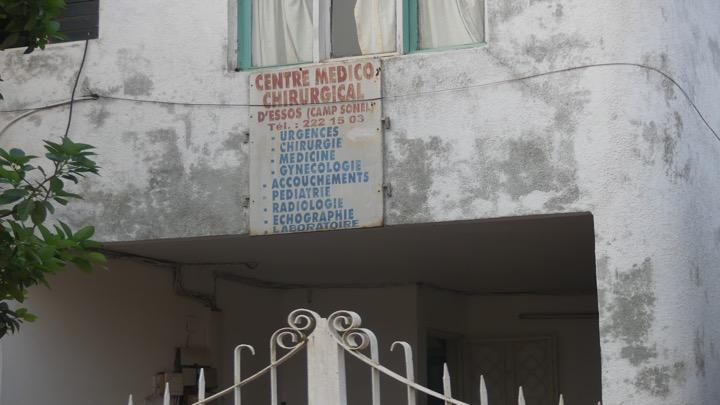 Dr BAYIHA  Jean-Emile Emmanuel