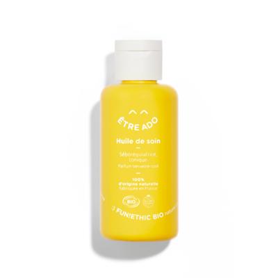 Organic Sebum-regulating 100% Natural Moisturizing Antibacterial Care Oil