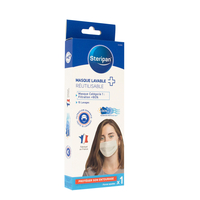 REUSABLE MASK CATEGORY 1 - 15 WASHES