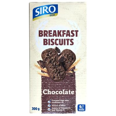Breakfast Biscuit - 2 flavors
