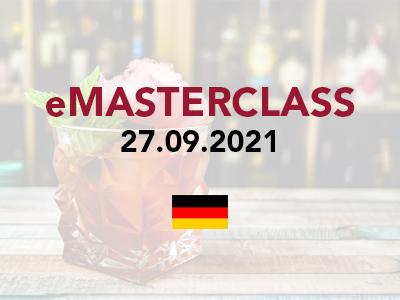 Emasterclass 非典型产品2021