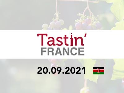 醉美法兰西 肯尼亚2021