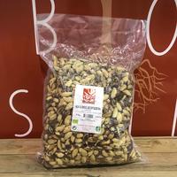Noix Du Bresil Vrac Bio, colis de 5kg
