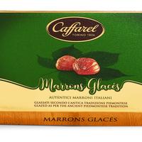 Boîte Marrons Glacés 275g