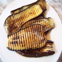 Aubergines Grillees X 1 Kg FRANCE   cat.1