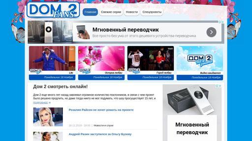 dom2 online