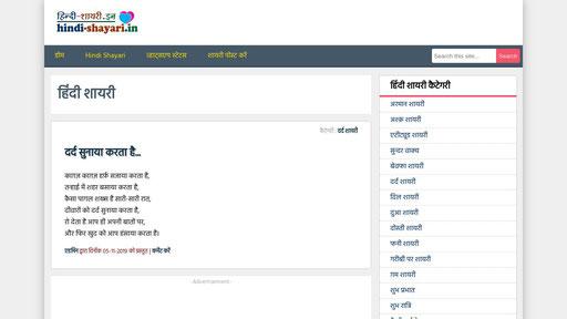 erwachsene hindi sms