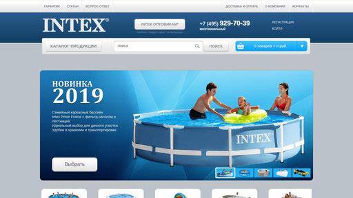 Интекс строительная компания будко официальный сайт продвижение сайтов сайта по факту