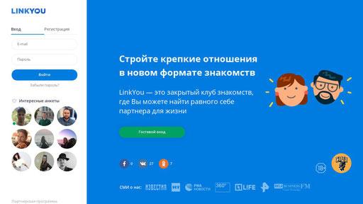 Закрытый клуб знакомства клуб азиат в москве
