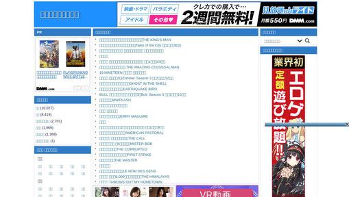 video 9tsu com