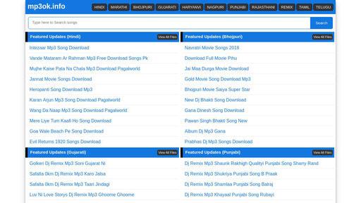 Emp3t.com - Free mp3 downloads (offline)
