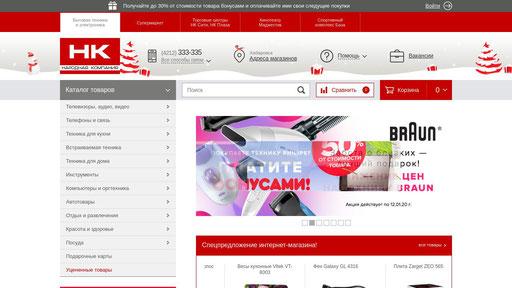 Народная компания хабаровск сайт транспортная компания кит уфа сайт