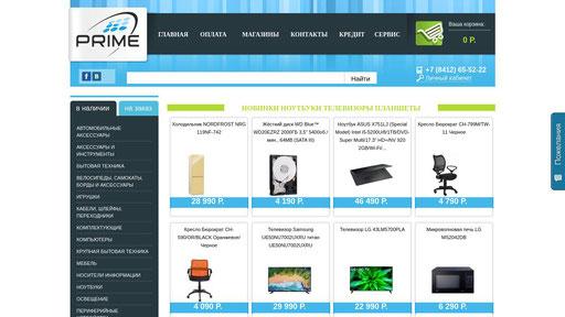 Vseinet Ru Интернет Магазин Саранск Каталог