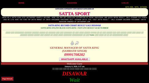 2000 desawar chart DISAWAR SATTA