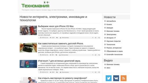 Texnomania Ru Интернет Магазин Отзывы